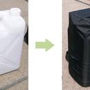 この夏の自由研究 ~太陽熱給湯器「手づくりソラモ2013」で「節水」意識が高まった~